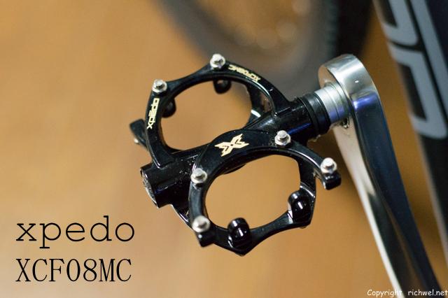 XPEDO XCF08MC