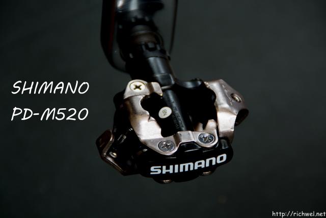 シマノPD-M520