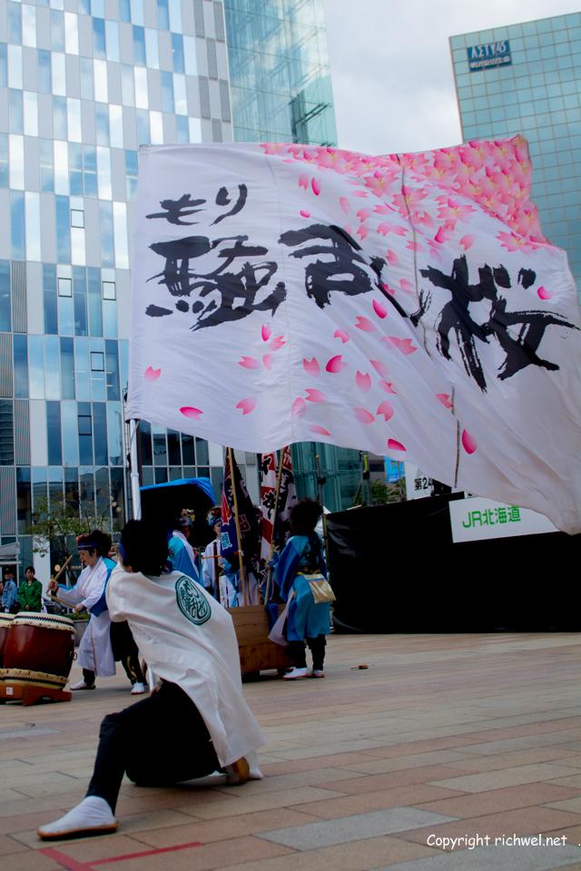 ヨサコイソーラン祭り2015 もり騒乱桜 札幌駅