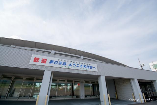 利尻島 利尻空港