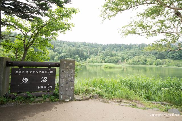 自転車の 自転車 ペダル 音 キーキー : 姫沼は、観光バスで訪れる方も ...