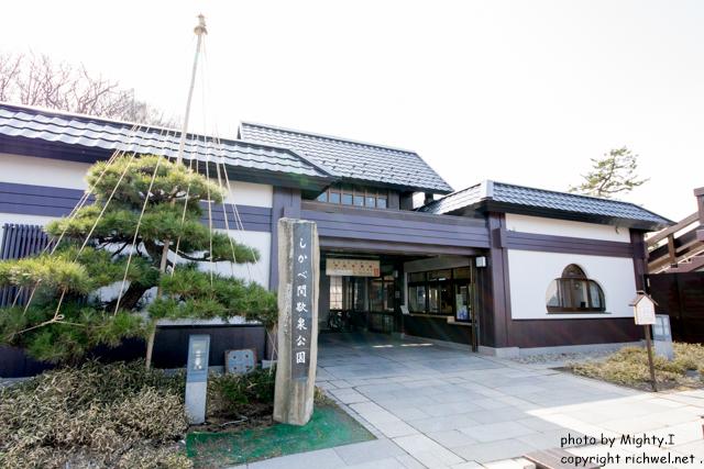 鹿部町 しかべ間歇泉 道の駅