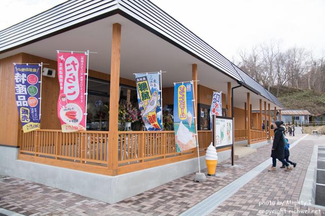 鹿部 道の駅 しかべ間歇泉公園 オープン! 行ってきました