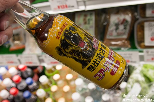 北海道 熊出没注意 コアップガラナ