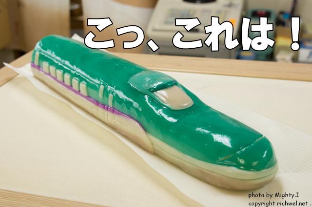 北海道新幹線開業 H5系ハヤブサ 七福堂の和菓子
