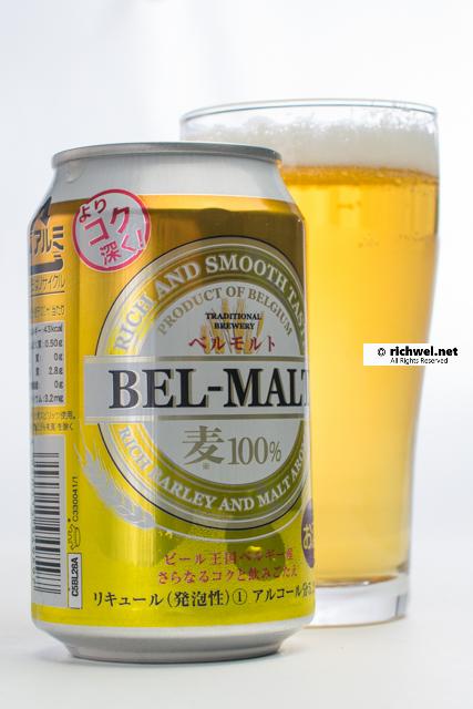 ベルギー産ベール ベルモルト 撮影
