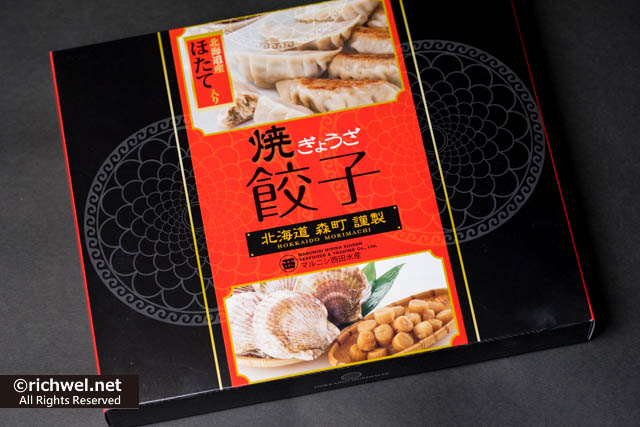 北海道産ほたて干し貝柱入り餃子