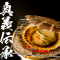 BBQ 貝殻付ホタテ貝の焼き方。